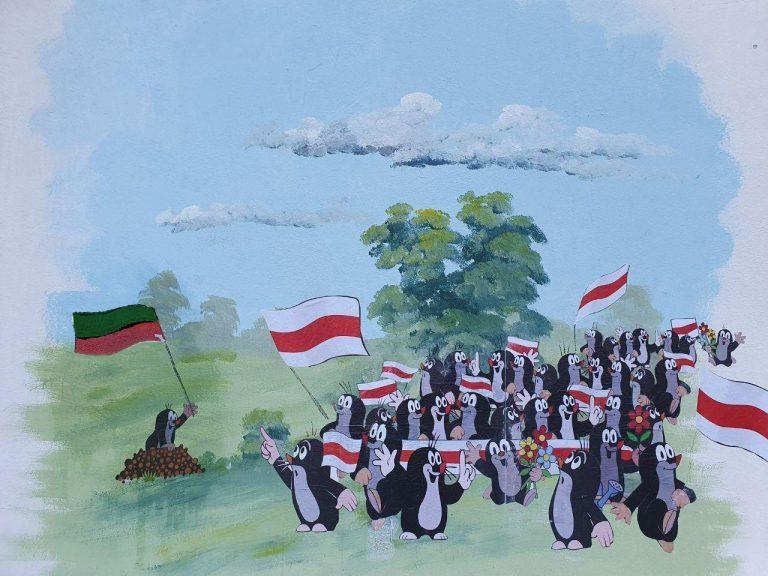 Solidarity Belarus, Photo: «Ў» Gallery of Contemporary Art Minsk